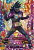 G1-014 仮面ライダーゲンムアクションゲーマー レベル2
