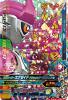 G1-061 仮面ライダーエグゼイドアクションゲーマー レベル2