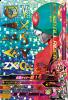 G1-062 仮面ライダー新1号