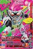 G1-056 仮面ライダーエグゼイドアクションゲーマー レベル1