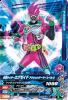 G1-002 仮面ライダーエグゼイドアクションゲーマー レベル2