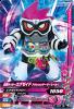 G1-003 仮面ライダーエグゼイドアクションゲーマー レベル1