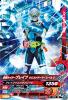 G1-006 仮面ライダーブレイブクエストゲーマー レベル2