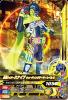 G1-009 仮面ライダースナイプシューティングゲーマー レベル2
