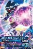 G1-016 仮面ライダーゲンムアクションゲーマー レベル1