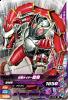 G1-019 仮面ライダー龍騎