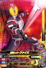G1-021 仮面ライダーファイズ