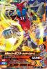 G1-027 仮面ライダーカブトライダーフォーム
