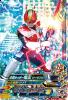 G1-029 仮面ライダー電王ソードフォーム