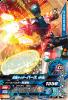 G1-037 仮面ライダーバース(伊達)