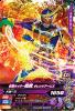 G1-041 仮面ライダー鎧武オレンジアームズ