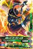 G1-045 仮面ライダーゴーストオレ魂