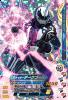 G1-049 仮面ライダーダークゴースト