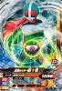 G1-051 仮面ライダー新1号