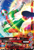 G1-052 仮面ライダーV3