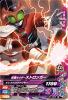 G1-053 仮面ライダーストロンガー