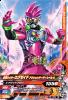 PG-004 仮面ライダーエグゼイドアクションゲーマー レベル2 (N)
