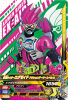 PG-005 仮面ライダーエグゼイドアクションゲーマー レベル2 (N)