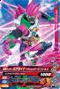 PG-006 仮面ライダーエグゼイドアクションゲーマー レベル2 (N)