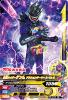 PG-018 仮面ライダーゲンムアクションゲーマー レベル2