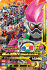 PG-036 仮面ライダーエグゼイドアクションゲーマー レベル2
