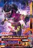 PG-044 仮面ライダーゲンムアクションゲーマー レベル2 (N)