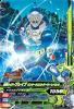 PG-051 仮面ライダーブレイブハンタークエストゲーマー レベル5 (N)