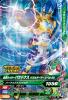 PG-070 仮面ライダーパラドクスパズルゲーマー レベル50 (N)
