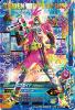 PG-078 仮面ライダーエグゼイドアクションゲーマー レベル2 (LR)