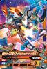 PG-091 仮面ライダーエグゼイドダブルアクションゲーマー レベルXX R (N)