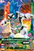 PG-092 仮面ライダーエグゼイドダブルアクションゲーマー レベルX (N)
