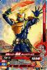 PG-099 仮面ライダー鎧武オレンジアームズ (N)