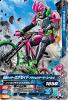 GP-006 仮面ライダーエグゼイドアクションゲーマー レベル2
