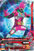 GP-014 仮面ライダーエグゼイドアクションゲーマー レベル2 (N)