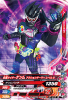 GP-015 仮面ライダーゲンムアクションゲーマー レベル2 (N)