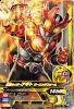 GP-016 仮面ライダーアギトバーニングフォーム (N)
