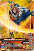 GP-025 仮面ライダー鎧武オレンジアームズ (N)