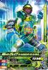 GP-037 仮面ライダーブレイブビートクエストゲーマー レベル3