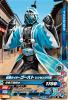 GP-043 仮面ライダーゴーストシンセングミ魂 (R)