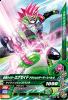 GP-044 仮面ライダーエグゼイドアクションゲーマー レベル2 (N)