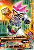 GP-045 仮面ライダーエグゼイドアクションゲーマー レベル1 (N)