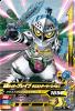 GP-047 仮面ライダーブレイブクエストゲーマー レベル1 (N)