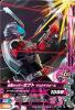GP-052 仮面ライダーカブトマスクドフォーム (N)