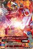 BM1-097 仮面ライダースナイプシミュレーションゲーマー レベル50