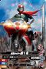 BM1-102 仮面ライダー新1号