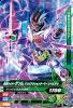 BM1-099 仮面ライダーゲンムゾンビアクションゲーマー レベルX-0
