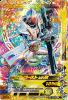 G6-043 仮面ライダーゴーストムゲン魂 (LR)
