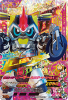 G6-055 仮面ライダーレーザーバイクゲーマーレベル1