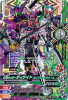 G6-060 仮面ライダーディケイドコンプリートフォーム (CP)