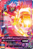 G6-005 仮面ライダーエグゼイドロボットアクションゲーマー レベル3 (N)